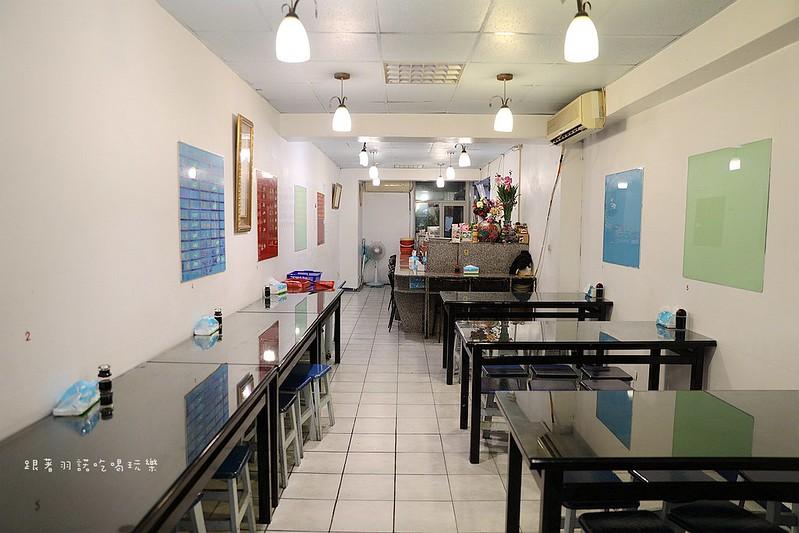 築地平價日式料理大安區六張犁新鮮平價生魚片飯01