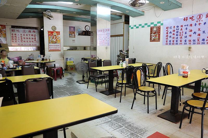 好吃王雞肉林口街美食06