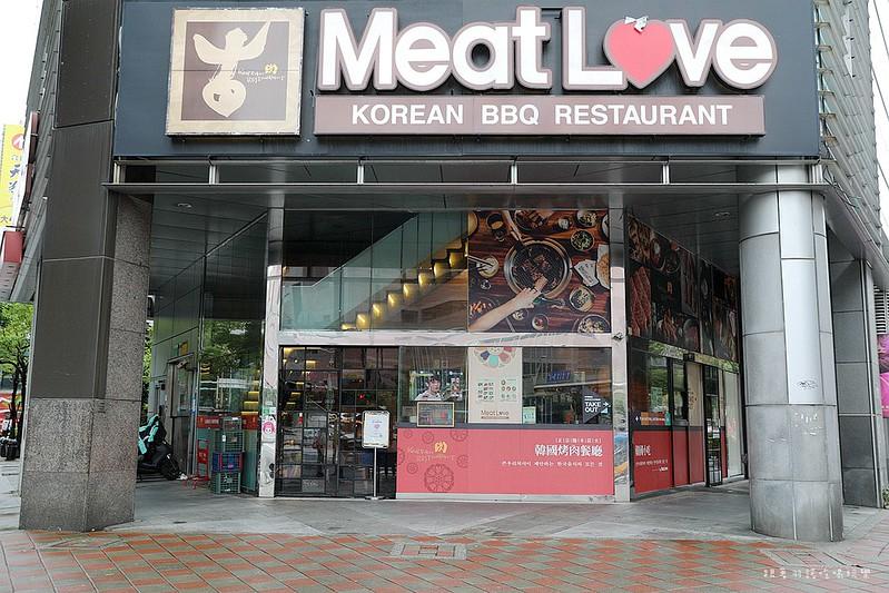 Meat Love 橡木炭火台北信義燒肉韓國烤肉橡木炭火燒肉174