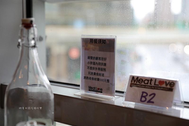 Meat Love 橡木炭火台北信義燒肉韓國烤肉橡木炭火燒肉162