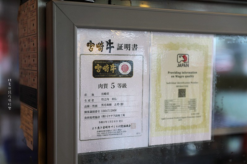 Meat Love 橡木炭火台北信義燒肉韓國烤肉橡木炭火燒肉004