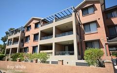 16/10-12 Wingello Street, Guildford NSW
