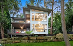 62C Fox Valley Road, Wahroonga NSW