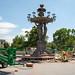 Bartholdi Fountain undergoing repairs