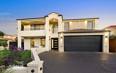 2 Townsend Circuit, Beaumont Hills NSW