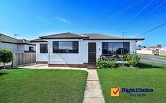 2 Corona Avenue, Lake Illawarra NSW