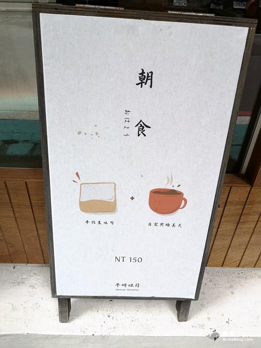 【台北大安】平崎吐司 Hirasaki shokupan|職人手作生吐司|國父紀念館站美食 @魚樂分享誌