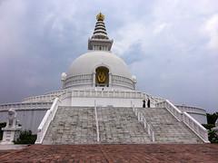 Peace Temple, Pokhara, 尼泊尔