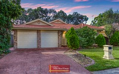 70 Sapphire Circuit, Quakers Hill NSW