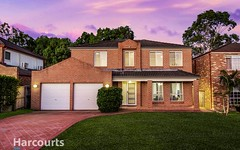 25 Brushwood Drive, Rouse Hill NSW