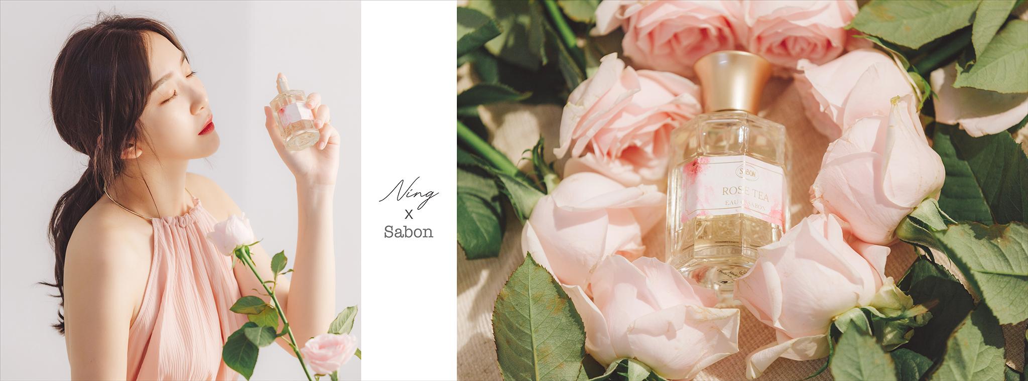 49951095361 bb50130a01 o - 【聯名形象】+Ning & Sabon+