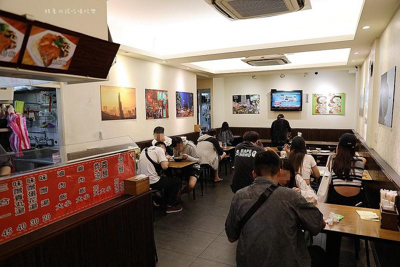 芝香雞肉飯芝香涼麵信義區午晚餐宵夜市政府站美食33