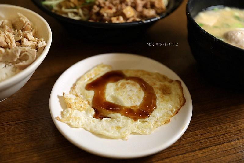 芝香雞肉飯芝香涼麵信義區午晚餐宵夜市政府站美食30