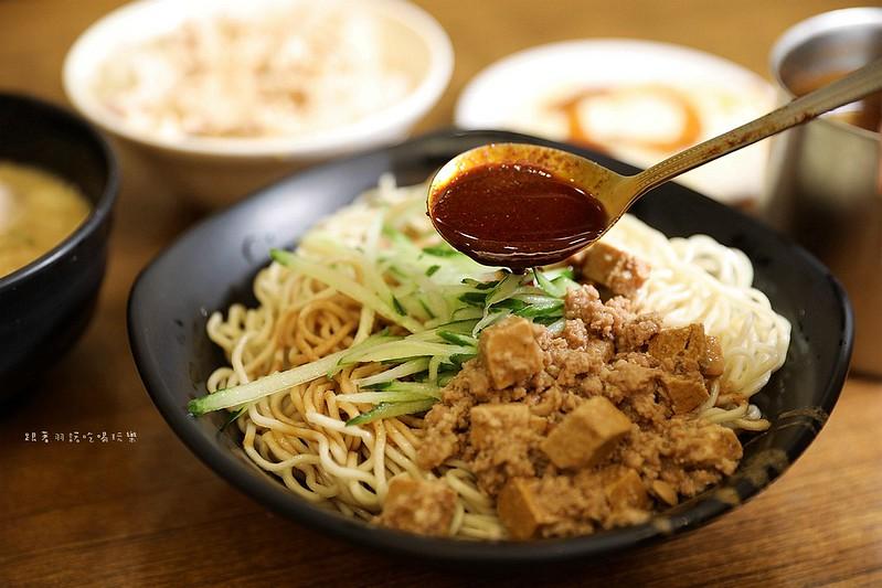 芝香雞肉飯芝香涼麵信義區午晚餐宵夜市政府站美食19