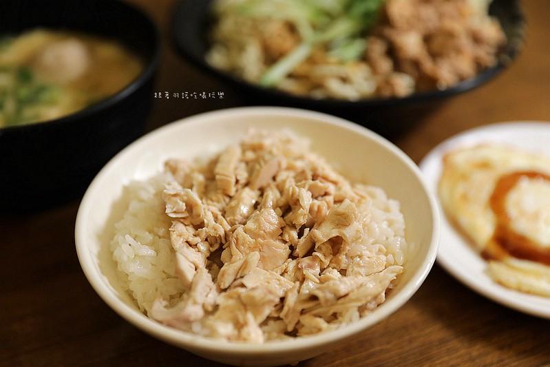 芝香雞肉飯芝香涼麵信義區午晚餐宵夜市政府站美食17