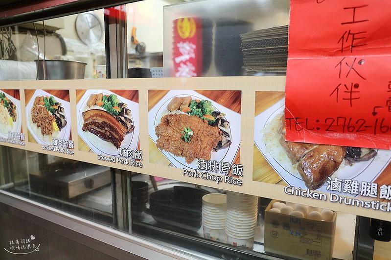 芝香雞肉飯芝香涼麵信義區午晚餐宵夜市政府站美食05