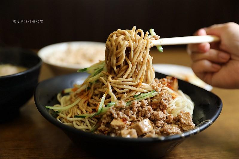 芝香雞肉飯芝香涼麵信義區午晚餐宵夜市政府站美食21