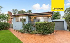 2 Downing Street, Epping NSW
