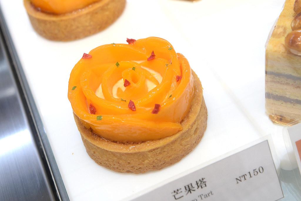 歐華酒店 歐麗蛋糕坊