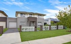 7 Riceflower Drive, Denham Court NSW