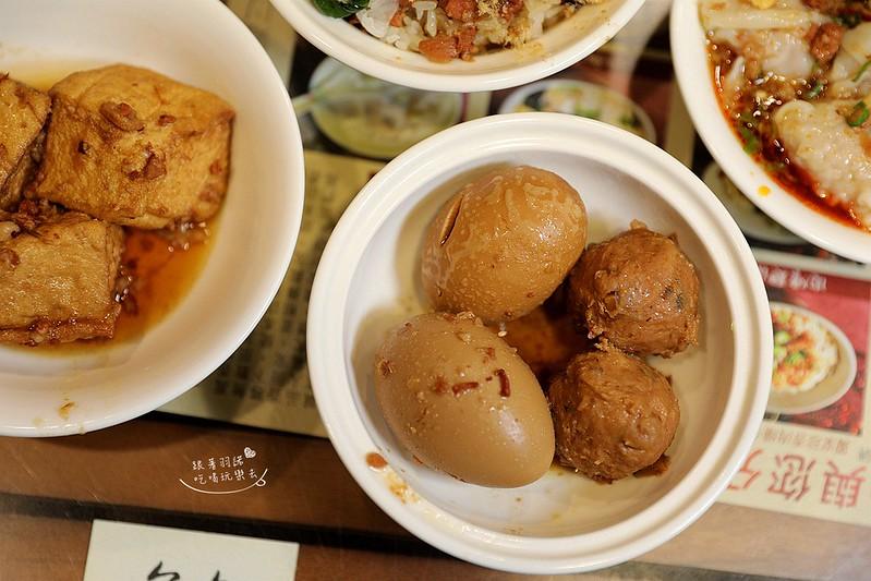 萬香齋台南米糕光復店古早味推薦道地銅板料理小吃21