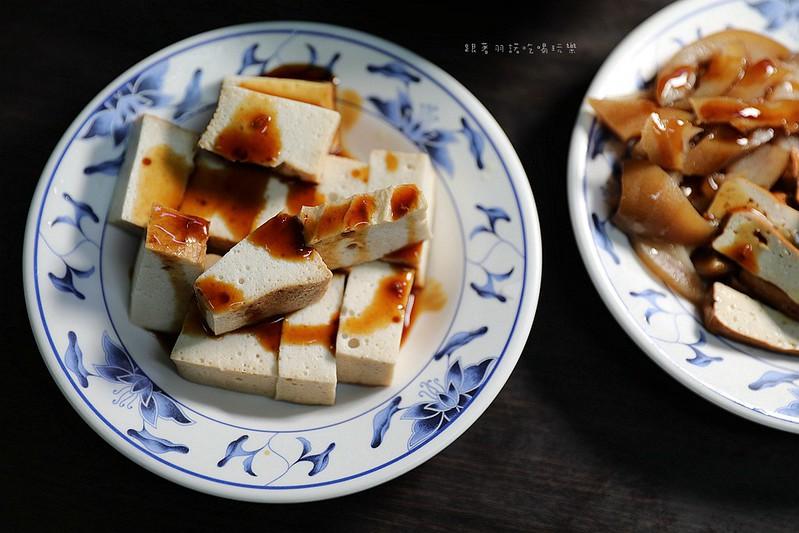 捷運六張犁站富陽街口四季古早味麻油雞21