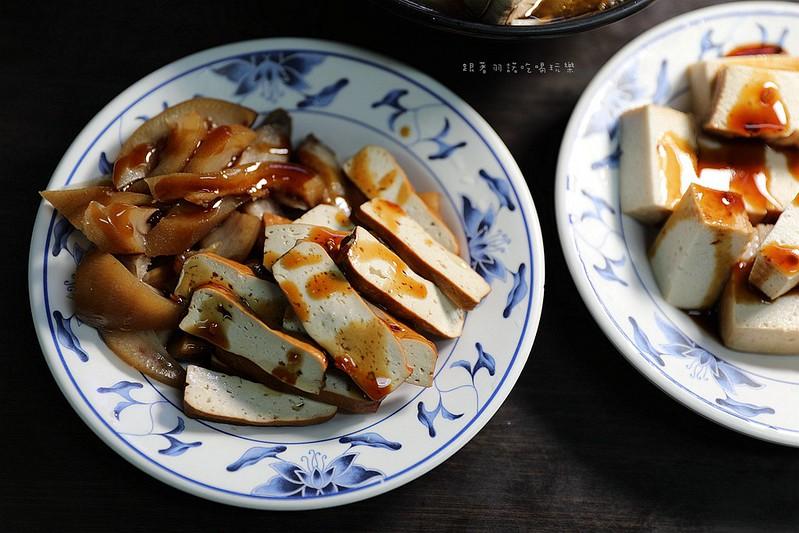 捷運六張犁站富陽街口四季古早味麻油雞19