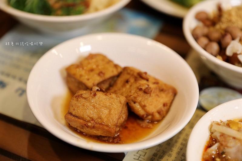 萬香齋台南米糕光復店古早味推薦道地銅板料理小吃35