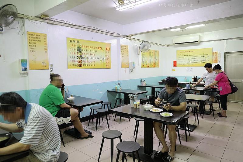 捷運六張犁站富陽街口四季古早味麻油雞64