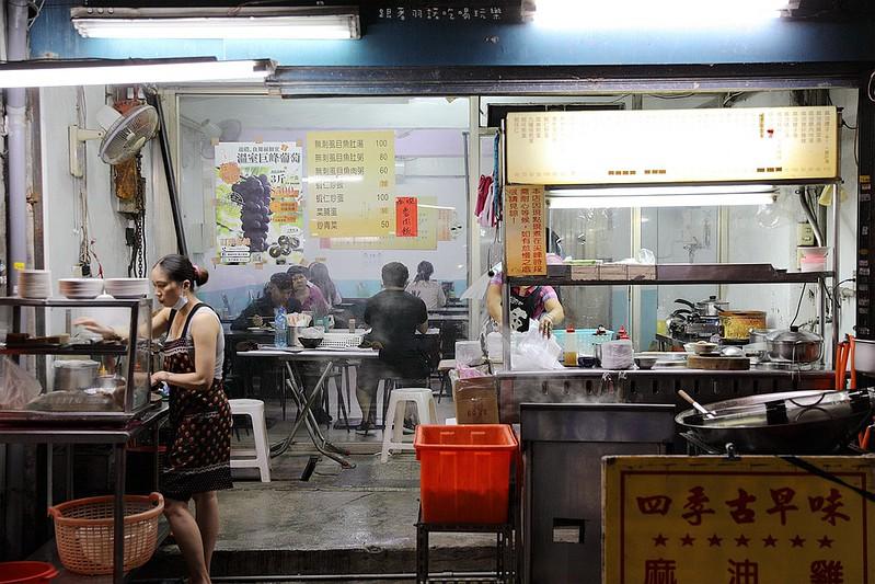 捷運六張犁站富陽街口四季古早味麻油雞12