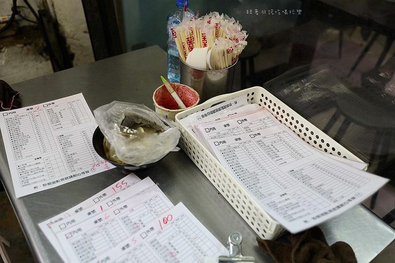 捷運六張犁站富陽街口四季古早味麻油雞08