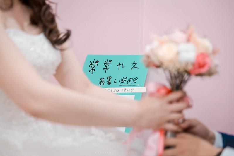 [新北婚攝] 建宏&雅雯 雙儀式 婚禮紀錄 @ 新人自宅| #婚攝楊康