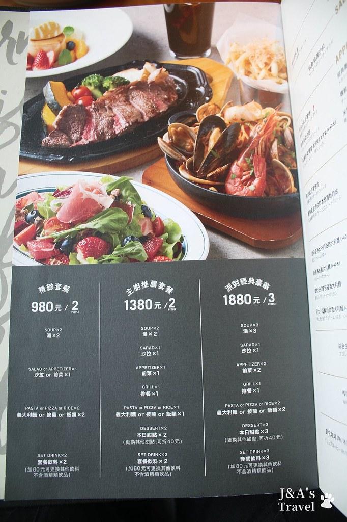 喧囂城市中的靜謐一隅,來自日本的和風洋食,甜點、美食、書香、美景一次擁有!Wired Tokyo信義店 @J&A的旅行