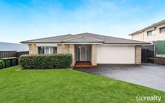12 Gawler Avenue, Minto NSW