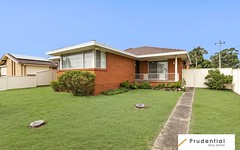 1 Supply Avenue, Lurnea NSW