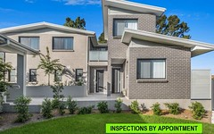 2/29 Mile End Road, Rouse Hill NSW