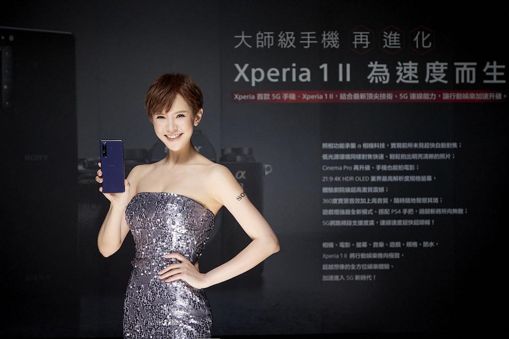 圖說、Xperia 1 II延續21:9寬螢幕設計,並推出鏡紫、耀黑、羽白三款質感手機顏色(1)