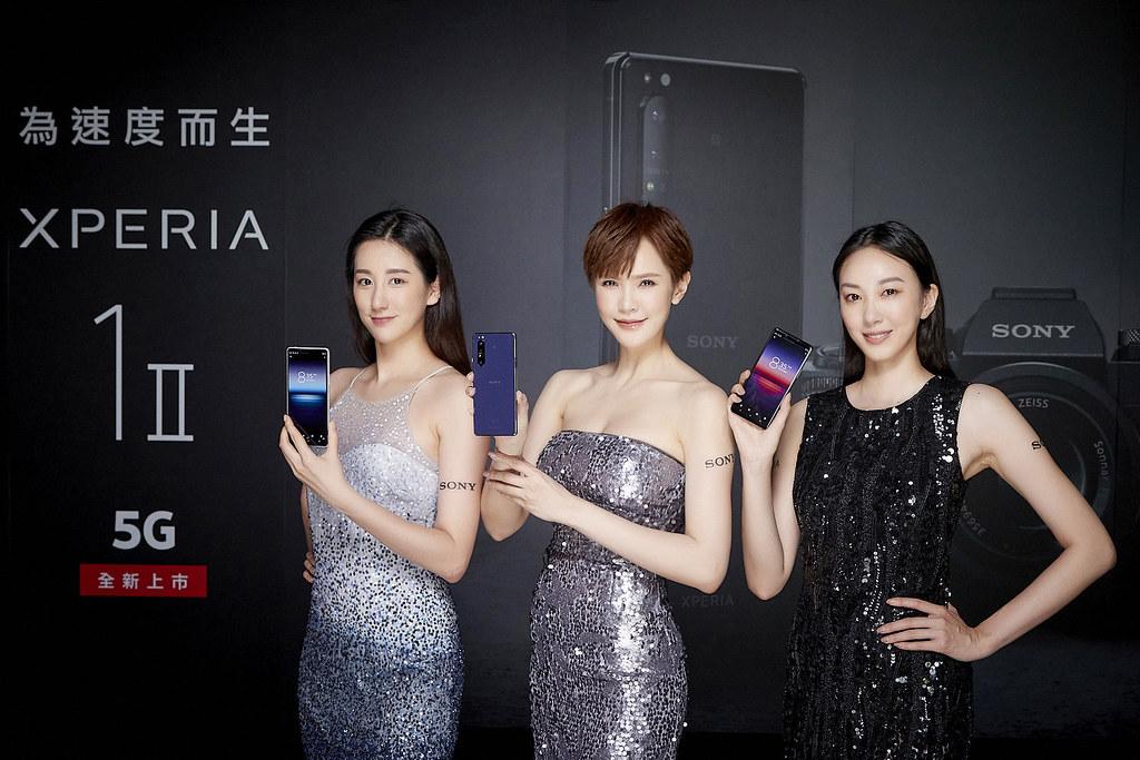 圖說、Sony Mobile首款5G手機Xperia 1 II為速度而生,0604正式在台亮相!(1)
