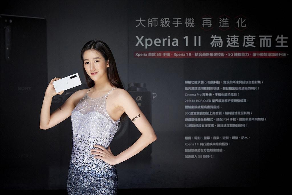 圖說、Xperia 1 II延續21:9寬螢幕設計,並推出鏡紫、耀黑、羽白三款質感手機顏色(3)