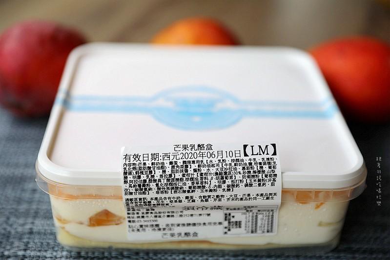 雲兒工坊(原雲朵share工坊)榴槤盒生乳捲、芒果盒086