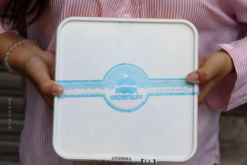 雲兒工坊(原雲朵share工坊)榴槤盒生乳捲、芒果盒079