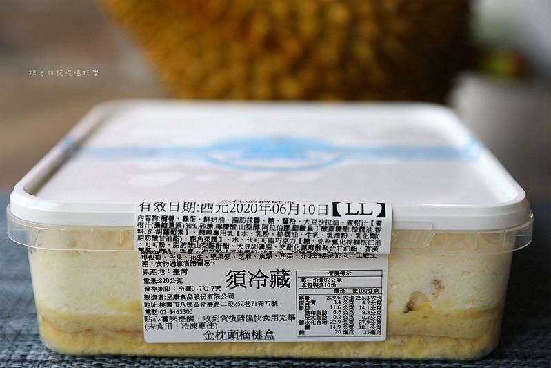 雲兒工坊(原雲朵share工坊)榴槤盒生乳捲、芒果盒063