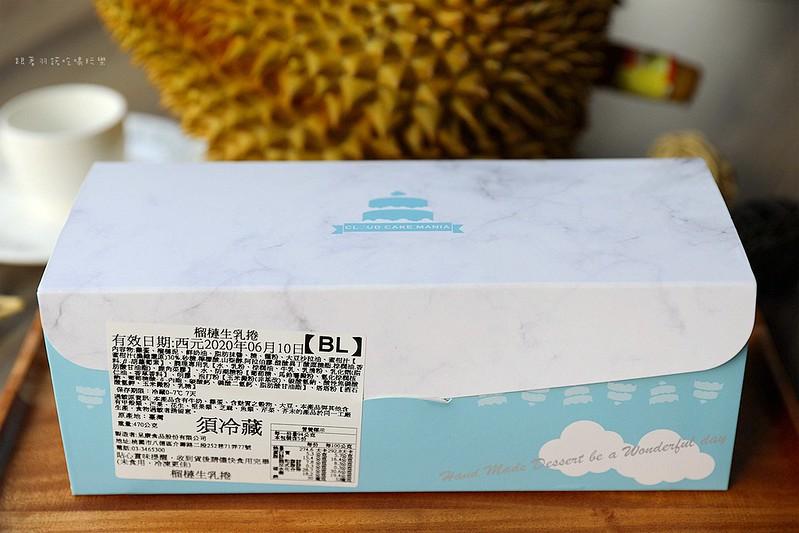 雲兒工坊(原雲朵share工坊)榴槤盒生乳捲、芒果盒002