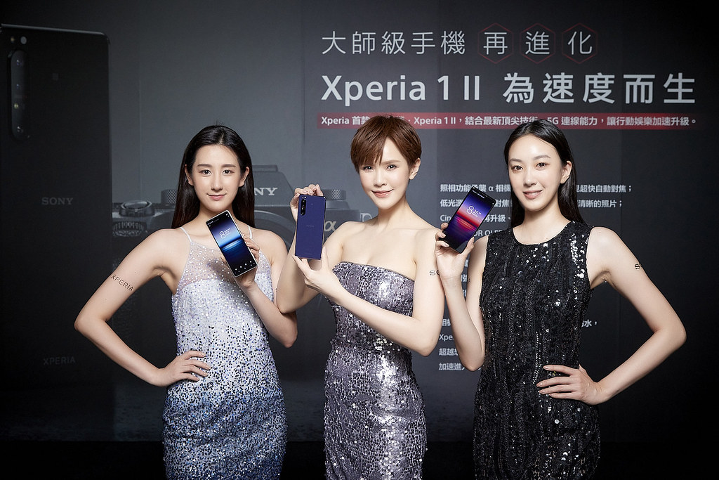 圖說、Sony Mobile首款5G手機Xperia 1 II為速度而生,0604正式在台亮相!(2)