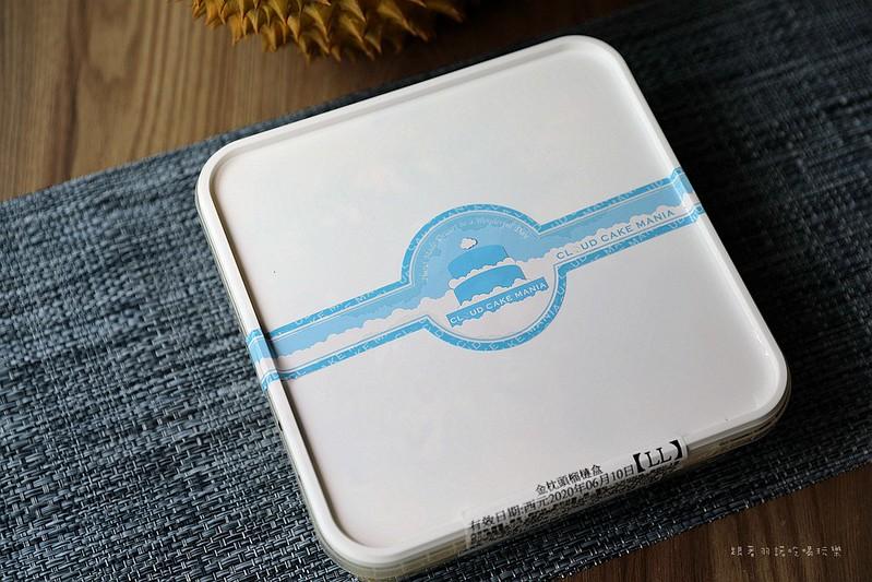 雲兒工坊(原雲朵share工坊)榴槤盒生乳捲、芒果盒058
