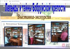 ГБ им. А.С.Пушкина