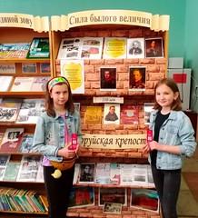 ЦДБ им. А.Гайдара (4)