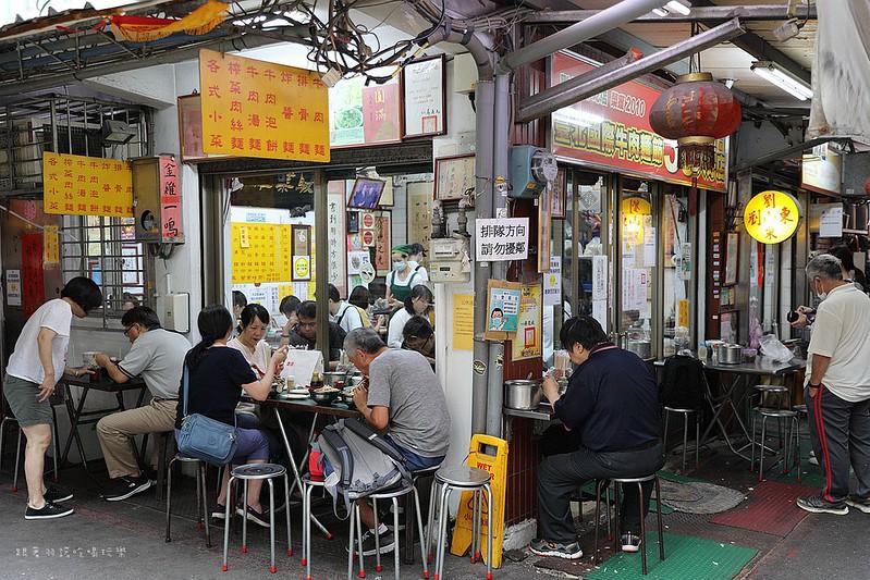 劉山東牛肉麵2019台北米其林必比登餐廳15