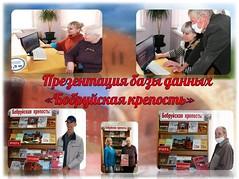ЦГБ им. М.Горького