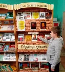 ЦДБ им. А.Гайдара (6)